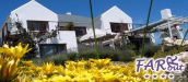 FARR OUT GUESTHOUSE - PATERNOSTER